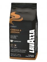 Кофе в зернах Lavazza Crema Aroma Expert (Лавацца Крема е Арома)  1 кг, вакуумная упаковка