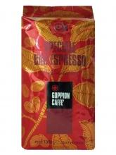 Кофе в зернах Goppion Speciale Bar Espresso (Гоппион Спешиал Бар Эспрессо)  1 кг, вакуумная упаковка