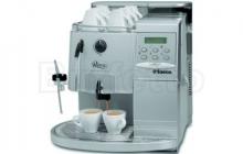 Аренда Saeco Royal Professional  кофемашина с автоматическим капучинатором