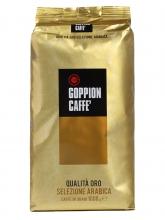 Кофе в зернах Goppion Qualita Oro (Гоппион Кволита Оро), органически чистый кофе, 1 кг, вакуумная упаковка